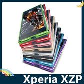 SONY Xperia XZ Premium G8142 雙色金屬邊框 航空鋁合金 撞色螺絲款 超薄簡約 保護套 手機套 手機殼