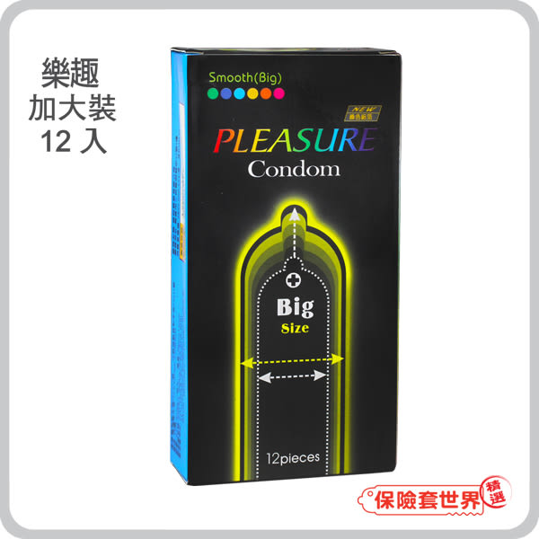 【保險套世界精選】Pleasure. 加大裝保險套(12入)