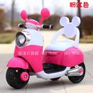 億達百貨館20551兒童電動摩托車三輪摩托車充電式兒童騎乘電動童車 附椅背 可外接MP3可調音量特價