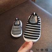 男嬰兒軟底學步鞋防滑單鞋