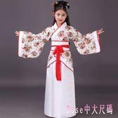中大尺碼兒童和服 古裝男童女童日本和服復古萬圣節演出舞蹈表演日式服 DR9248【Rose中大尺碼】