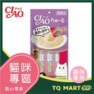 CIAO啾嚕肉泥-奢華鮪魚+龍蝦【TQ MART】