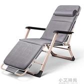夏天躺椅摺疊午休椅子辦公室午睡神器靠椅陽台家用懶人休閒 小艾時尚NMS