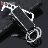 [Z-MO鈦鋼屋]合金皮質鑰匙圈/問號扣/經典復古造型/皮帶扣/創意禮物推薦/單個價【KLAL065】