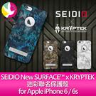 SEIDIO New SURFACE™ x KRYPTEK 迷彩聯名保護殼 for Apple iPhone 6 / 6s