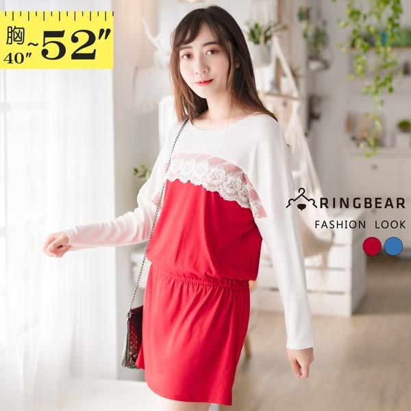 長上衣--浪漫唯美感蕾絲接片滾蝴蝶袖邊鬆緊腰頭設計連身裙(紅.藍2L-5L)-A21眼圈熊中大尺碼