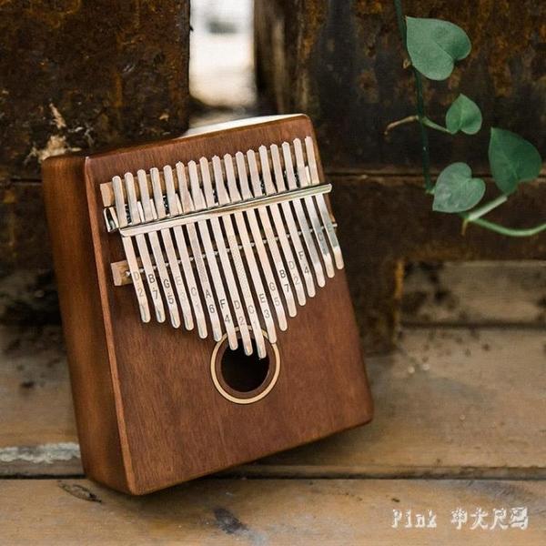 安德魯拇指琴17音卡林巴琴初學者大音量加厚款手指鋼琴男女樂器 JY16054【Pink中大尺碼】