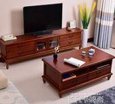 歐式實木電視櫃現代簡約小戶型迷你美式客廳臥室電視機櫃茶幾組合igo 依凡卡時尚
