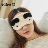 眼罩可愛眼罩睡眠冰袋遮光個性透氣女卡通搞怪正韓夏季學生〖全館限時八折〗