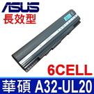 華碩 ASUS A32-UL20 原廠規格 電池 X23 UL20 UL20A UL20G UL20VT EEE 1201 1201HA 1201N 1201NL 1201PN 1201T