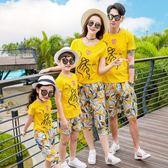情侶親子套裝 休閒旅游黃色純棉T恤母女七分褲團購活動-小精靈生活館