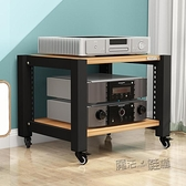 可調節功放機架影音器材設備機櫃客廳家庭影院升降音響功放架子 ATF 夏季新品
