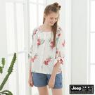優雅花卉圖騰,展現知性美 材質較為輕薄透氣,涼爽自在 袖口綁帶設計增添女性魅力