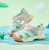 男童涼鞋2020夏季新款兒童包頭機能鞋軟底女寶寶網面沙灘鞋 聖誕節免運
