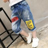 男童牛仔短褲2018新款外穿寬鬆夏季薄款小童褲子純棉破洞七分褲潮   米娜小鋪
