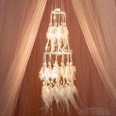 風鈴 捕夢網掛飾少女心兒童節吊飾創意女生臥室房間裝飾風鈴掛件