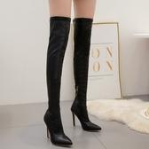 膝上靴 秋冬新款性感大碼尖頭長筒靴 顯瘦過膝長靴子女皮靴 店慶降價