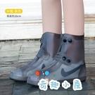 雨鞋防水套防雨硅膠雨靴女水鞋成人男兒童高筒雨鞋套【奇趣小屋】
