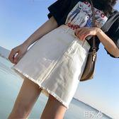 好康618 韓版氣質百搭顯瘦A字裙毛邊牛仔裙
