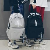 書包女韓版高中INS校園簡約大學生休閒百搭森系旅行背包男雙肩包   (PINKQ)