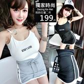 克妹Ke-Mei【AT58957】SPICY小心機!內建安全褲黑白撞色單槓褲裙