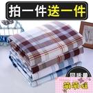 【兩件裝】老人隔尿墊防水可洗成人床上護理...
