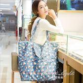 手提購物袋大容量摺疊輕便收納包便攜防水帆布單肩旅行包 果果輕時尚