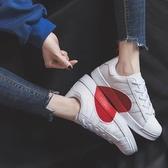 大碼運動鞋 2020春季小白鞋韓版板鞋休閒41-43大碼