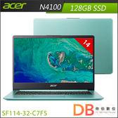 加碼贈★acer Swift 1 SF114-32-C7F5 14吋 N4100 Win10 綠色筆電(6期0利率)-送TESCOM負離子吹風機