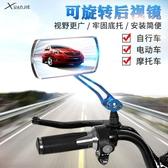 機車後視鏡電動車后視鏡踏板車反光鏡摩托車電瓶車三輪車通用倒車鏡雅迪愛瑪 玩趣3C