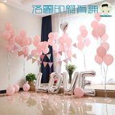 雙十二狂歡婚房裝飾求婚告白浪漫布置結婚氣球【洛麗的雜貨鋪】