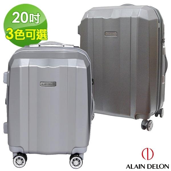 ALAIN DELON 亞蘭德倫 20吋 100%PC 榮耀傳奇系列 登機箱/旅行箱 (3色可選)