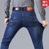 秋冬大碼彈力牛仔褲男士寬松直筒保暖休閒褲【英賽德3C數碼館】