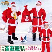 聖誕節-圣誕節表演出服圣誕老人服裝成人兒童表演套裝兒童圣誕服飾 Korea時尚記