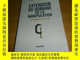 二手書博民逛書店EXTENSION罕見BU DOMAINE DE LA MANI