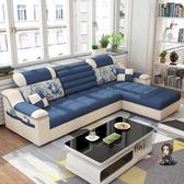 L型沙發 布藝沙發組合小戶型三人位客廳整裝出租房經濟型現代簡約乳膠沙發T 多色可選 交換禮物