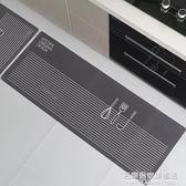 廚房地墊吸水吸油地毯耐臟防水墊子專用腳墊防滑防油家用可擦免洗 NMS【名購新品】