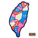 【收藏天地】台灣紀念品*PVC地圖系列冰...