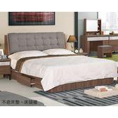 【森可家居】尼克5尺被櫥式雙人床(置物床頭箱+三抽床底) 8CM559-1