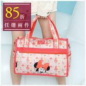 旅行袋-迪士尼活力甜橙米妮輕旅系列小款旅行袋-單1款-A13130072-天藍小舖