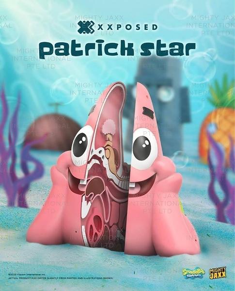 Mighty Jaxx XXPOSED Spongebob Patrick 半剖派大星
