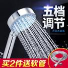 蓬蓬頭淋浴花灑噴頭手持多功能淋雨套裝浴室宿舍洗澡淋浴頭蓬蓬頭