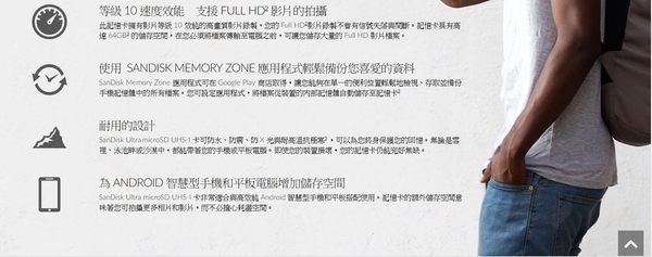 SanDisk 64GB 64G microSDXC【80MB/s】Ultra microSD micro SD SDXC UHS UHS-I Class 10 C10 SDSQUNS-064G 記憶卡 手機記憶卡