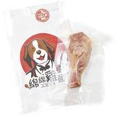 【寵物王國】綿綿元氣人蔘雞腿-犬用零食70g【單支入】★買5送一、買10送3!