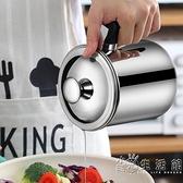 304不銹鋼油壺帶濾網家用帶蓋儲油罐壺油瓶廚房濾油神器過濾油罐 小時光生活館