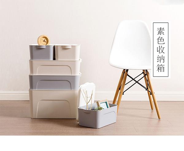 日系收納盒 -大 (含蓋子) 【A007】僅限宅配