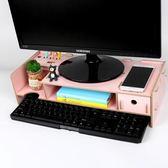 螢幕增高架 辦公桌支架鍵盤架抽屜式桌面收納實木置物架 LI1868『美鞋公社』