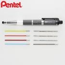 耀您館★日本飛龍Pentel八合一Super Multi 8機能筆組2mm彩色鉛筆PH803ST複合式彩色繪圖筆彩製圖筆