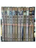 影音專賣店-U00-965-正版DVD【嚴窟王 1+2+3+4+5+6+7~12(完) 日語】-套裝動畫