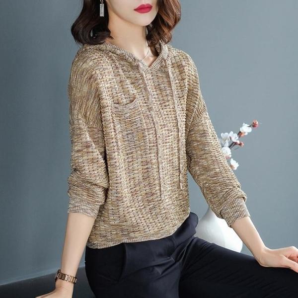 新品上市# 新款韓版連帽女秋裝鏤空針織衫花紗上衣百搭薄毛衣打底衫